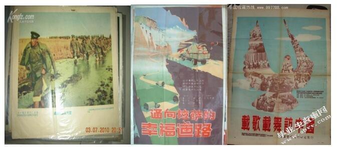 这类海报引用大量的文字,对图片要诠释的内容进行解说,使观众看